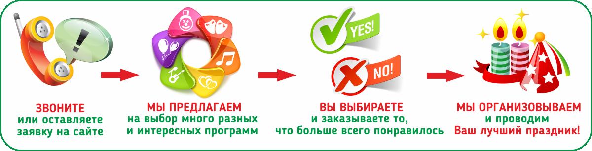 prazdnik-1