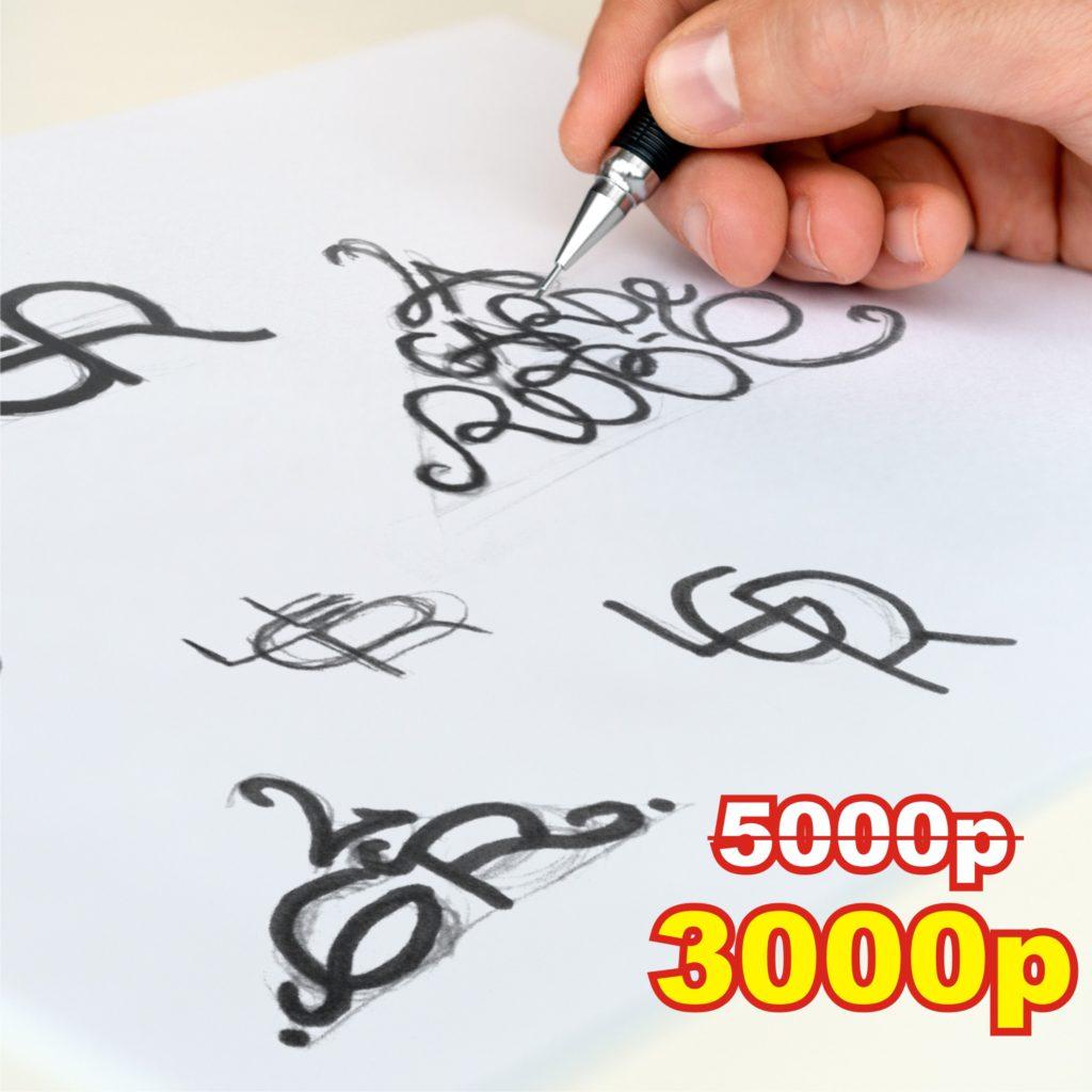 sayt_kartinki_aktsia_razrabotka_logotipa